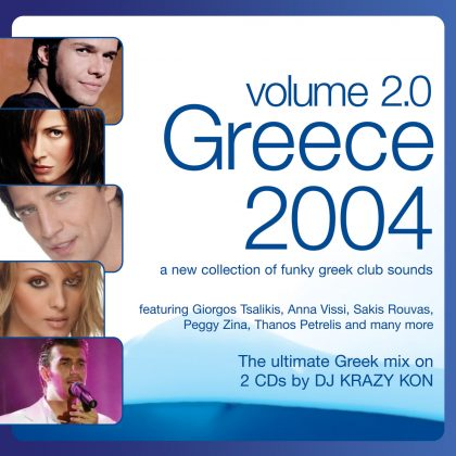 Greece 2004 (VOLUME 2)