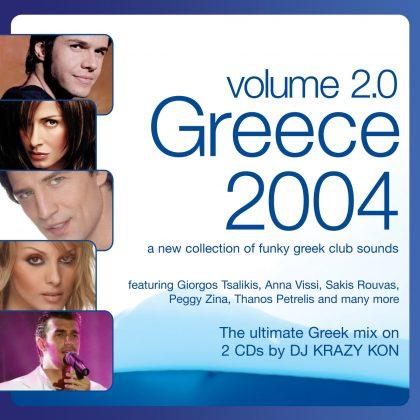 Greece 2004 (VOLUME 2)
