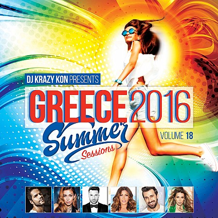 GREECE 2016 SUMMER SESSIONS (VOLUME 18)