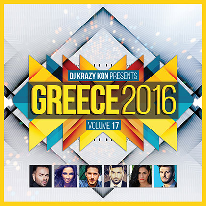 GREECE 2016 (VOLUME 17)