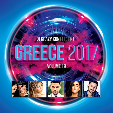 Greece 2017 | Volume 19