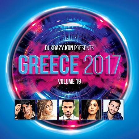 Greece 2017 | Volume 19