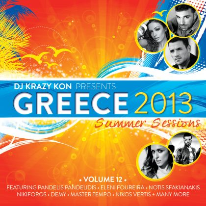 Greece 2013 Summer Sessions