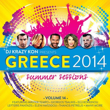 Greece 2014 Summer Sessions