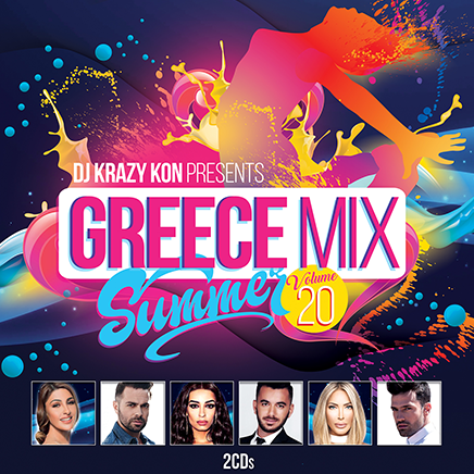 Greece Mix Volume 20