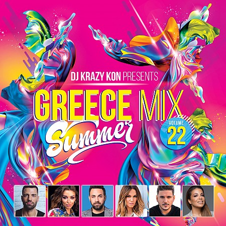 Greece Mix Summer Volume 22