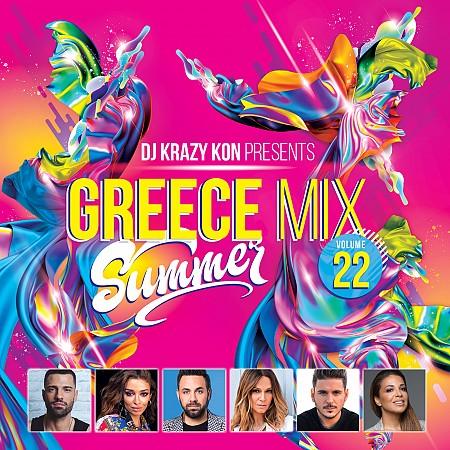 Greece Mix Summer Volume 22