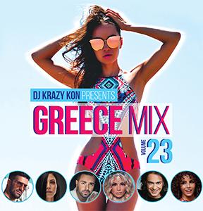 GREECE MIX VOLUME 23
