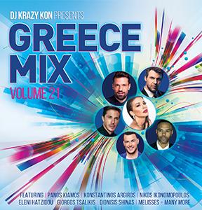 GREECE MIX VOLUME 21