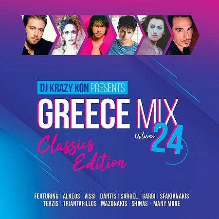 GREECE MIX VOLUME 24 – CLASSICS EDITION