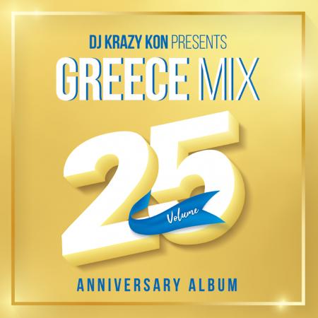 GREECE MIX VOLUME 25 ANNIVERSARY ALBUM